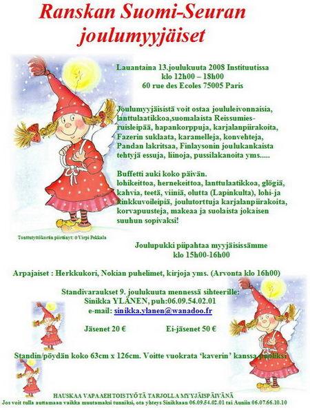 Joulumyyjaiset_2008